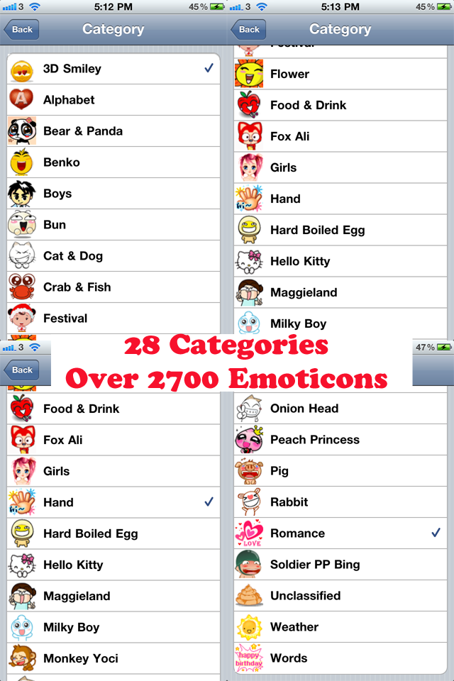 aniemoticons multiple animated emoticons for email and single animated emoticon for mms dim dim sum - Emoji Iphone Gratuit