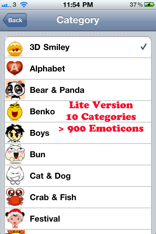 Aniemoticons Free Funny Cute And Animated Emoticons Emoji Icons